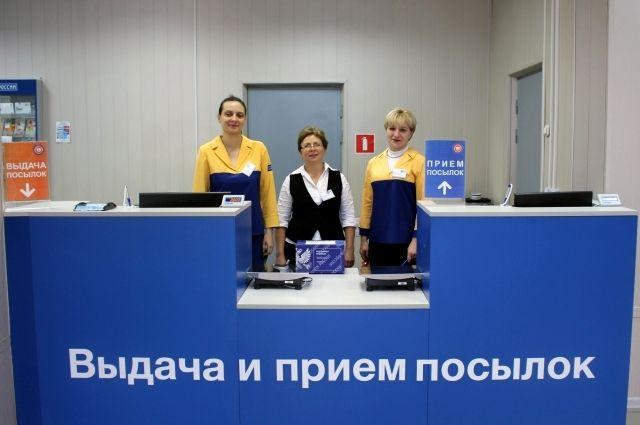 «Почта России» иФТС облегчили отправку посылок заграницу