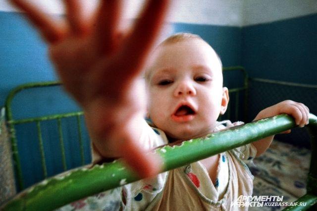 По данным областной полиции, на 2015 г. в Кузбассе на контроле ГУ МВД состояли 8 тыс. неблагополучных семей.