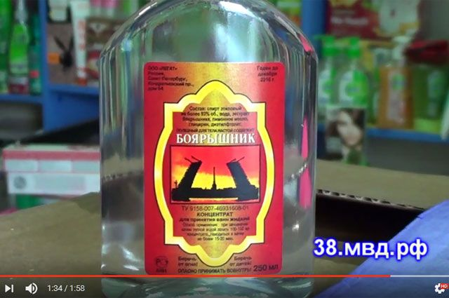ВИркутске число отравившихся «Боярышником» перевалило засотню