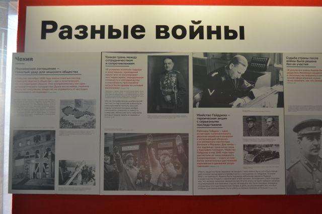 В учебниках истории Росии и Европы разная трактовка событий Второй мировой войны.