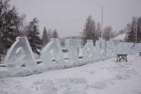 Буквы изо льда установили на площади Сахарова
