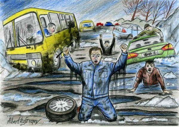 Вместе со снегом в Челябинске сходит и асфальт. Плачевным состояние дорог этой весной возмущался каждый горожанин.