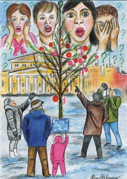 Южноуральцев возмутили облезлые ёлки, которыми в преддверии Нового 2017 года украсили главные площади городов. Недовольства высказывали в Миньяре, Юрюзане и Копейске.