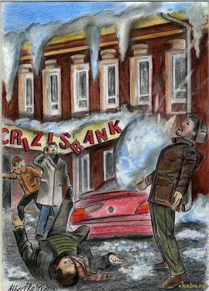 Крыши не выдерживают натиска снега. В феврале жертвой упавшей сосульки стал подросток из Магнитогорска.