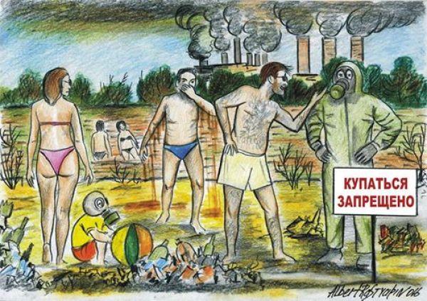 Из-за кишечной инфекции купальный сезон сорвался в Челябинске. Сине-зелёные водоросли покрыли Шершнёвское водохранилище.