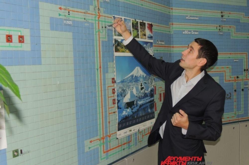 Дмитрий Иванов рассказывает об основных тепломагистралях.