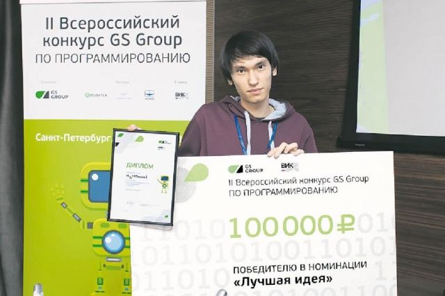 Челябинец Руслан Валеев создал приложение для «умного телевидения».