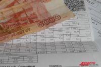 Калининградцев обяжут платить пенни за задержку оплаты взноса на капремонт.