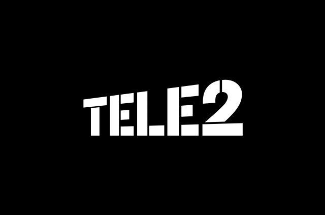 Tele2 запустила акцию «Упакуем подарок вподарок»— торжественная витрина