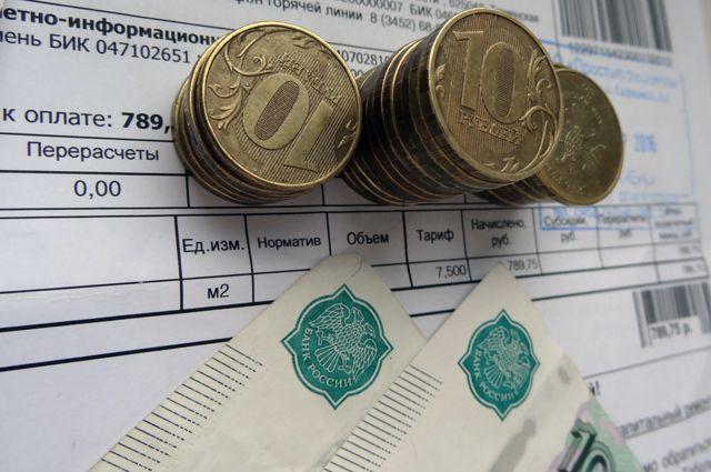 Граждане Новосибирской области должны зауслуги ЖКХ 2,8 млрд. руб.
