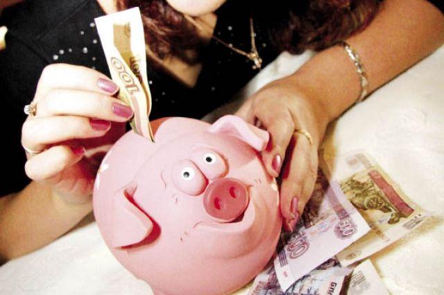 Школьники сами придумывают советы для близких, как управлять деньгами.