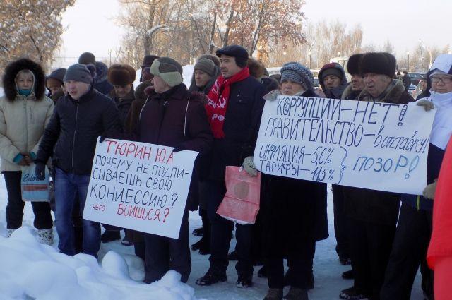 Мороз не испугал ижевчан, пришедших на митинг.