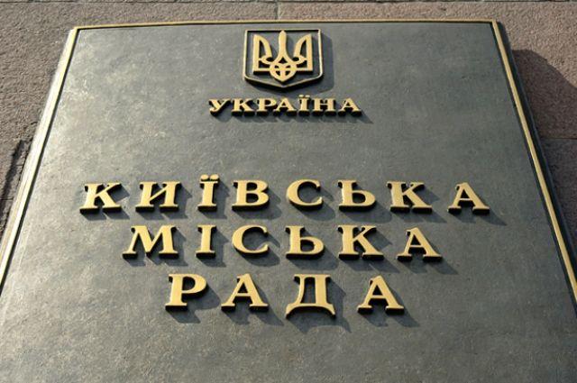 Киевсовет отказался переименовать проспект Ватутина вчесть Шухевича