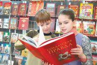 Заставлять детей читать - прямой путь отучить их от чтения.