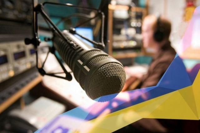 Известное вгосударстве Украина радио получило штраф запесню обоккупантах