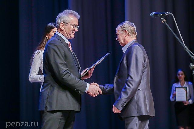Представители энергетической отрасли были награждены Почётными грамотами и Благодарностями губернатора Пензенской области.