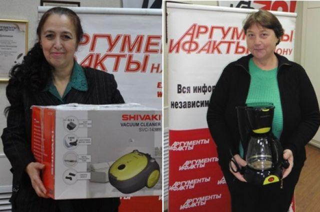 Более трёх тысяч подписчиков «АиФ» получили призы - так же, как Наталья Клепешнева и Людмила Обаян.
