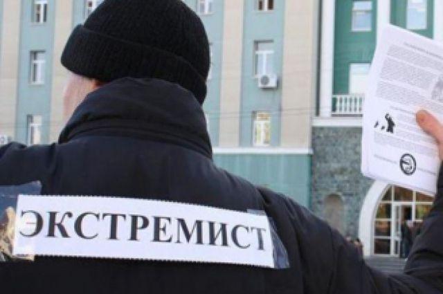 Новокузнечанина оштрафовали за экстремистскую песню.