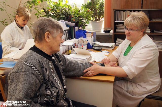 Медпомощь жителям Гурьевского района будет оказывать частная компания.