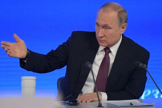 Средства отприватизации «Роснефти» навсе 100% поступили вбюджет— Путин