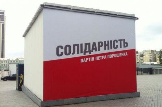 БПП провел новогодний «корпоратив» вспорт-клубе Порошенко