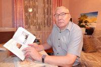 Иван Песцов написал несколько книг о своём опыте работы в КГБ.