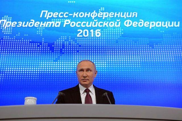 Путин обозначил значимость финансовой независимости