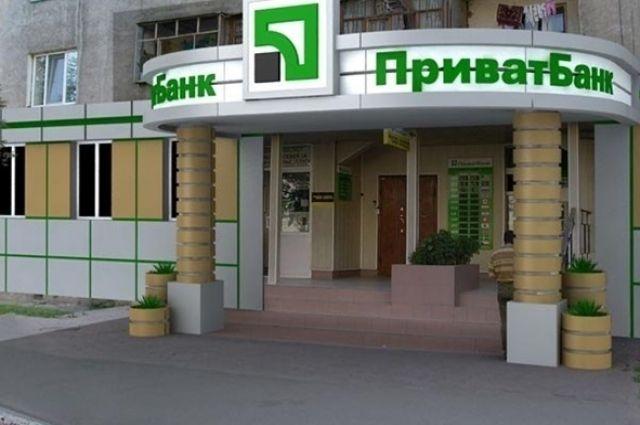 Министр финансов представил новый состав наблюдательного совета национализированного «Приватбанка»