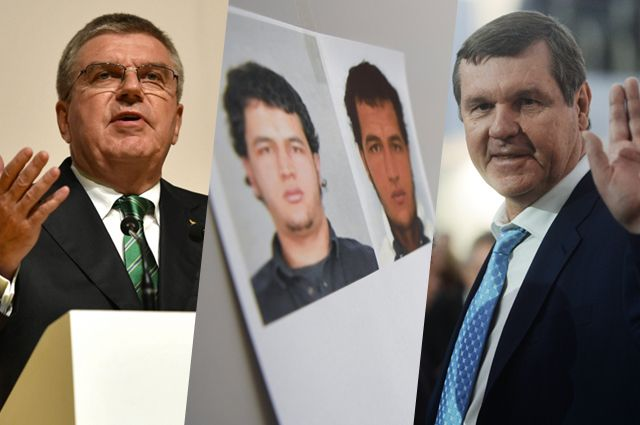 Томас Бах, Анис Амри и Александр Новиков.