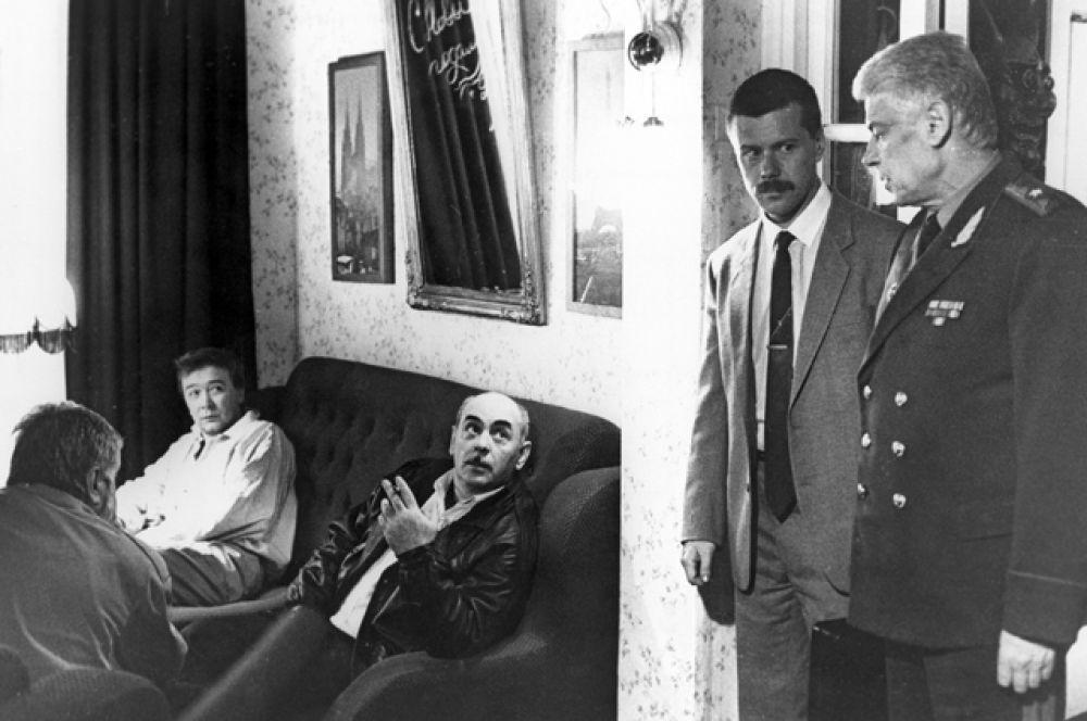 «Привал странников» (1990)