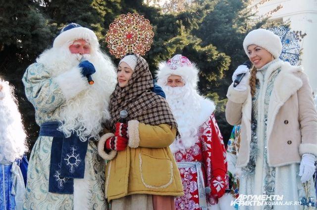 Новосибирцев поздравили с наступающим Новым годом
