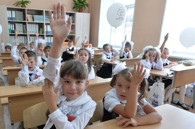 Социологи узнали, какой предмет русские школьники знают хуже всего