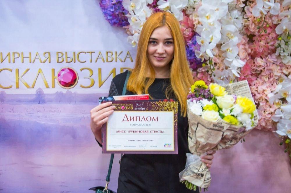 Главный приз, за который боролись конкурсантки – золотое кольцо с россыпью камней стоимостью 20000 рублей от ювелирного салона.