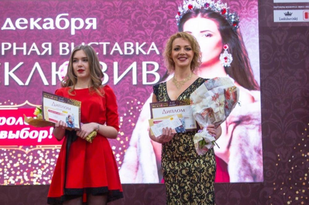 Около 60 девушек представляли Ростов и Краснодар, Москву и Самару и другие города и регионы.