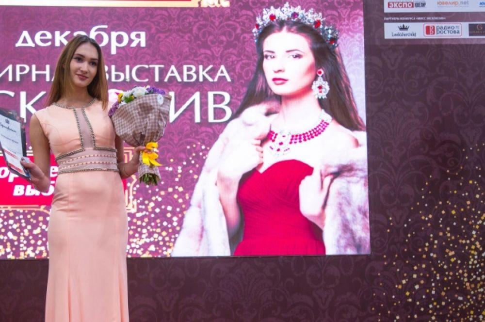 В рамках конкурса рызыгрывались 10 номинаций и два главных приза.