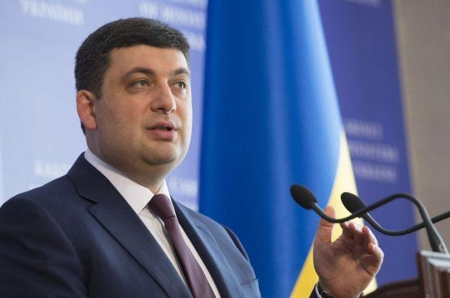«Интрефакс»: премьер Украины Владимир Гройсман перенес визит вИзраиль на неизвестный срок