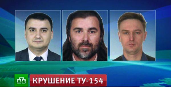 Журналисты телеканала НТВ Михаил Лужецкий, Олег Пестов и Евгений Толстов, погибшие при крушении самолёта Ту-154 в Сочи.