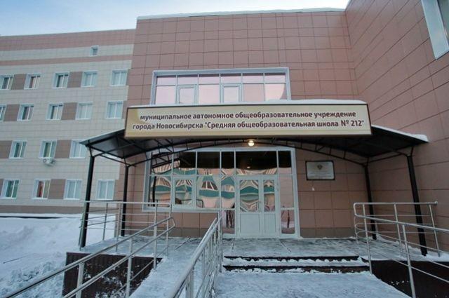 Новая школа была включена в федеральную программу