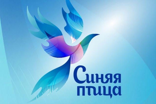Саксофонистка ибарабанщица изСаратовской области победили вконкурсе «Синяя птица»