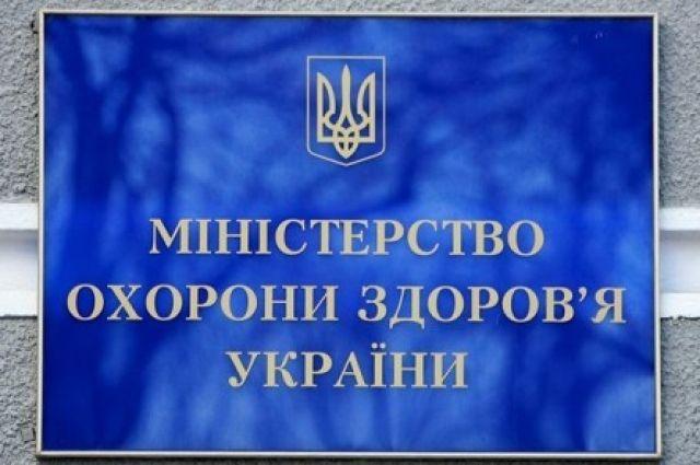 Уукраинцев будет полгода напоиск семейного мед. сотрудника — руководитель Министерства здравоохранения