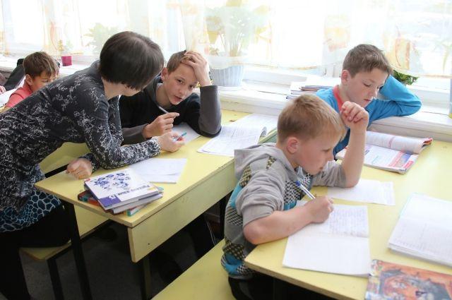 Край оказывает финансовую поддержку молодым учителям