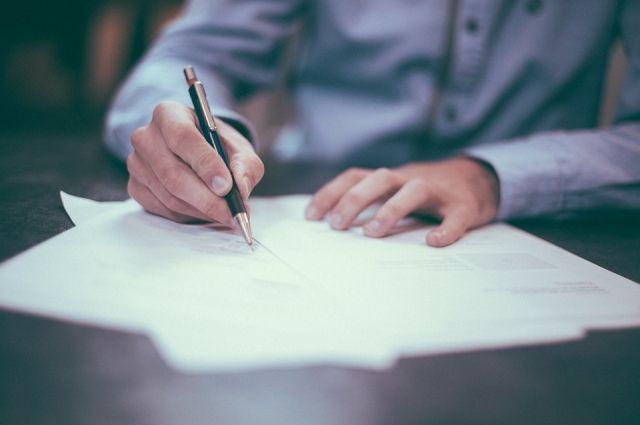 В устав Новосибирска внесены изменения