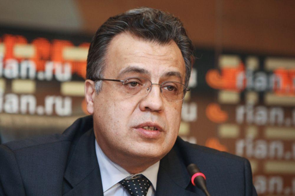 19 декабря в Анкаре был застрелен российский посол в Турции Андрей Карлов.