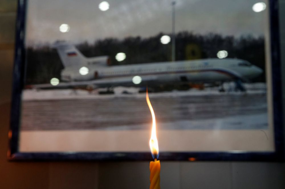 В Международном аэропорту Сочи.