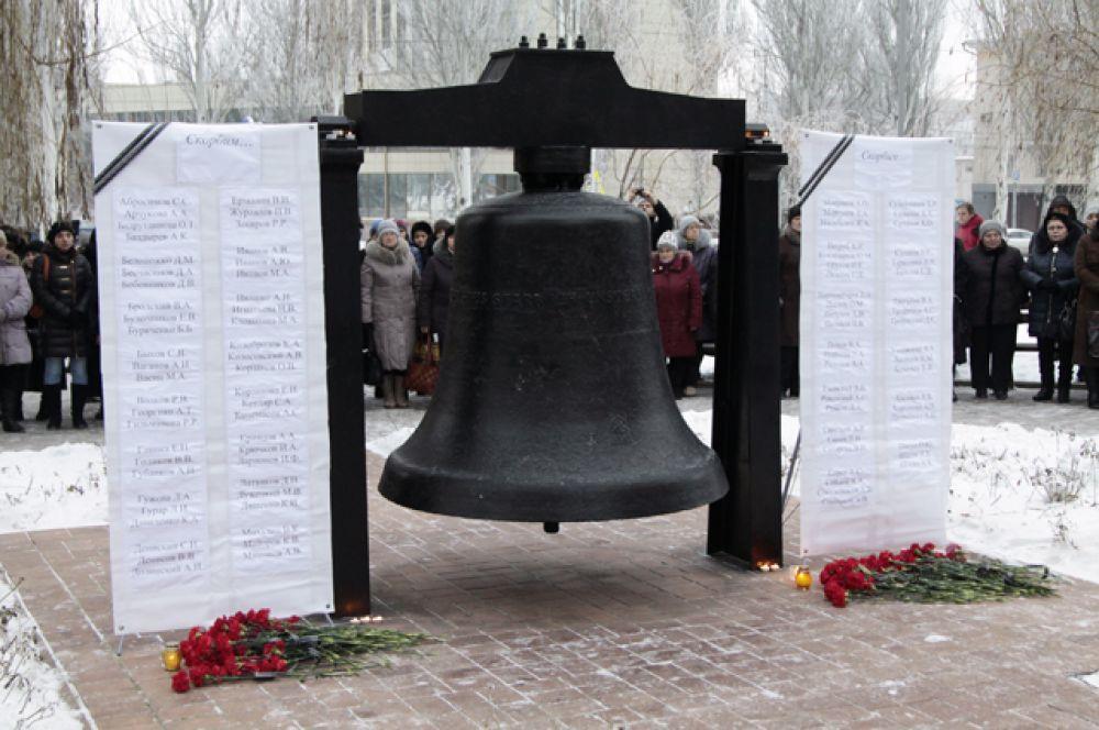 Участники траурного митинга в Донецке.