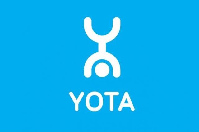 Yota откажется отбезлимитного интернета для мобильных телефонов