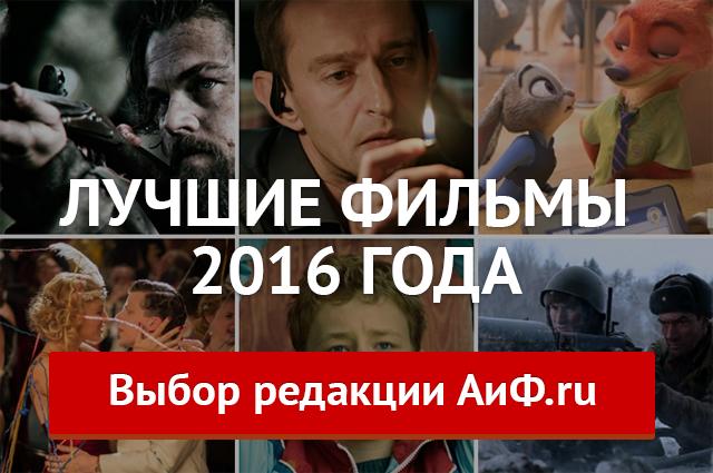 Фильмы которые прошли в кинотеатрах в 2018 году новинки