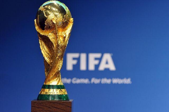Эксперты ФИФА выдумали новый формат чемпионата мира