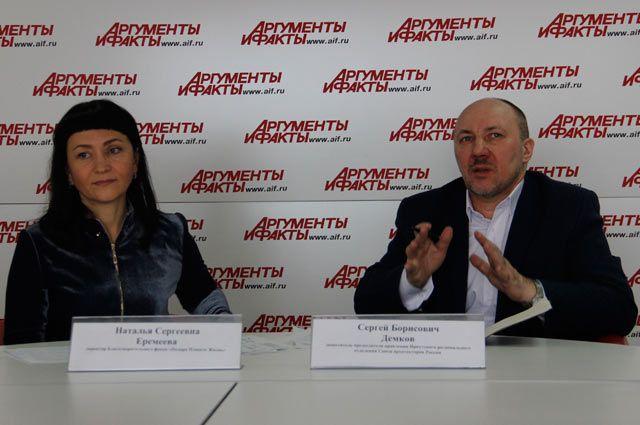 Наталья Еремеева и Сергей Демков