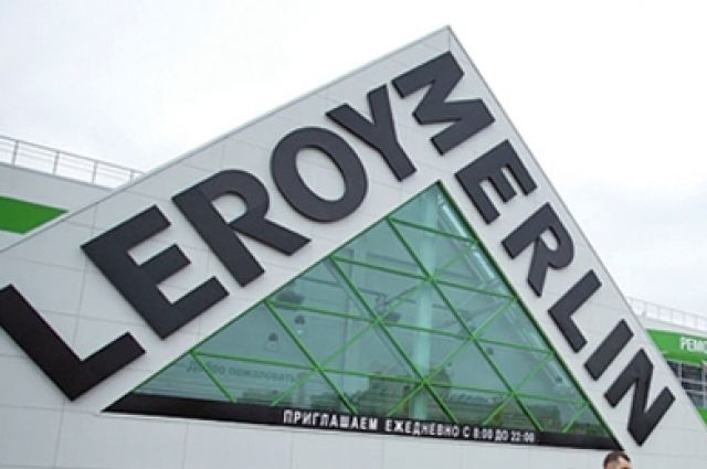 Через несколько месяцев откроется второй гипермаркет «Леруа Мерлен»